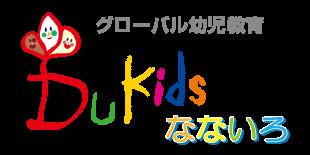 幼児英語教育のイメージ
